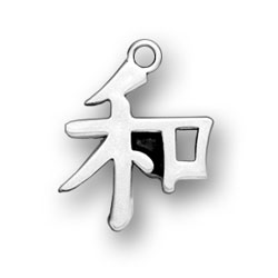 Chinese Character For Peace Charm Image