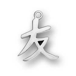 Chinese Character For Friendship Charm Image