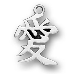 Chinese Character For Love Charm Image