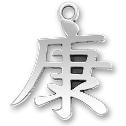 Chinese Character For Health Charm Image
