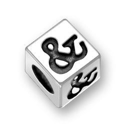 45mm Square Ampersand Sign Bead Image