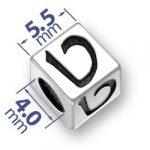 55mm Hebrew Tet Alphabet Bead Image