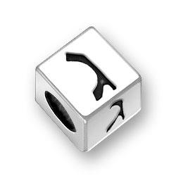 55mm Hebrew Gimel Alphabet Bead Image