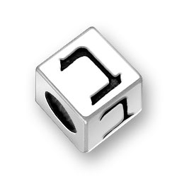 55mm Hebrew Bet Alphabet Bead Image