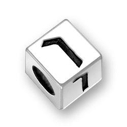 55mm Hebrew Final Nun Alphabet Bead Image