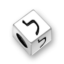 55mm Hebrew Lumed Alphabet Bead Image