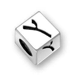 55mm Hebrew Final Tzade Alphabet Bead Image