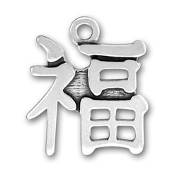 Chinese Good Luck Charm Image