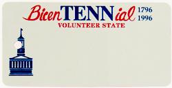 Custom Engraved Tennessee Key Tag Image